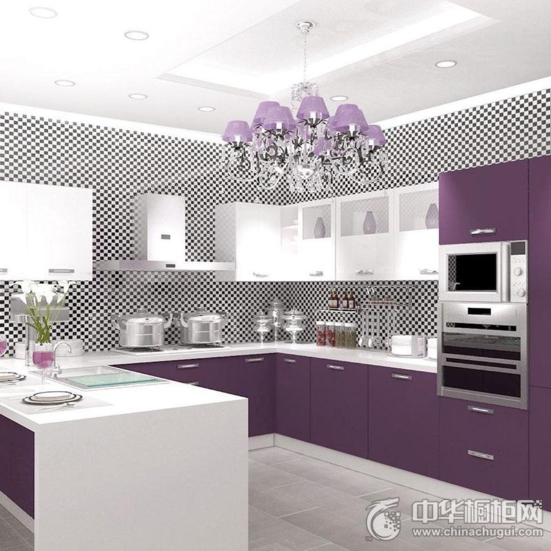 澳都橱柜 紫色恋情系列橱柜图片 U型橱柜效果图