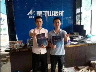【携手共进】恭喜广东汕尾,惠州加盟火星一号
