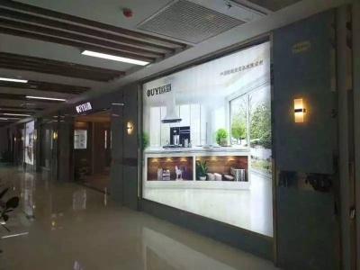 热烈祝贺浙江诸暨黄总成功加盟欧意智能厨房|全屋定制