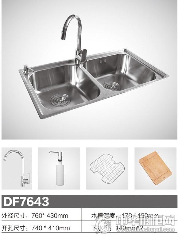 东方邦太橱柜-水槽DF7643