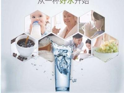 新品上市|大信DRO103-5无罐净水器产品介绍