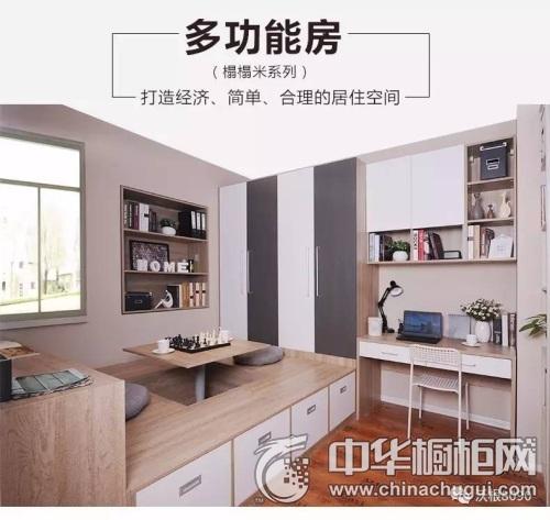 定制橱柜,装修实景图,厨房设计,厨房装修