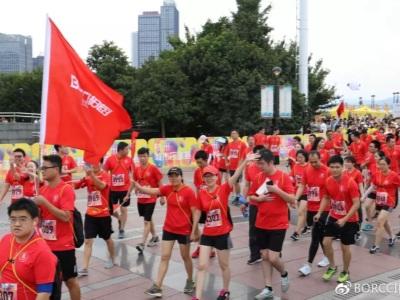 2017 杭州城市乐跑赛开赛 柏厨助力全民乐跑