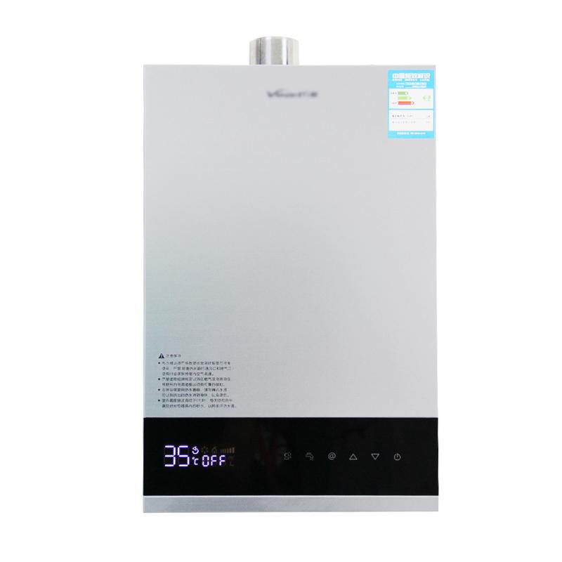 万和jsq30-16et36 16升强排式数码恒温燃气热水器图片
