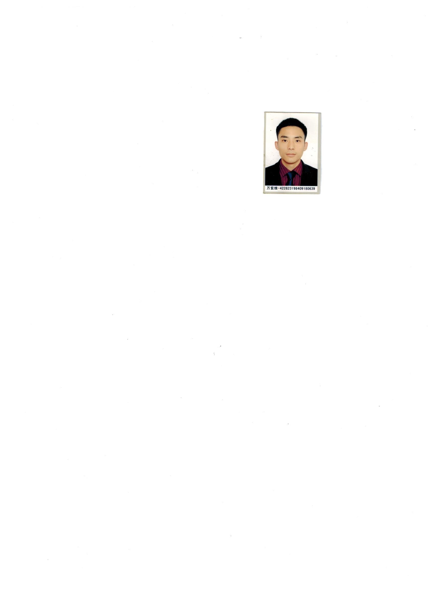 工作经历: 2014.3月---现在职我乐厨柜终端销售店面管理 2012.10---2013.12广州诺维家家居有限公司任贵州区域经理 2010年10月--2012湖北省咸宁伊恋整体家居有限公司华中区销售经理 自我介绍: 大专学历(另项目管理师证在考) 已婚 服务于广州诺维家订制家居、浙江美大集成灶、南京我乐厨柜的5家终端店面、团队现有人员43人、年销售额超1500万元 会CAD设计、PPT、Excel、Word等办公软件操作,持C照驾龄7年